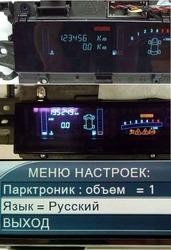 Панель (щиток) приборов Renault Scenic 2,  Espace 4,  Scenic 3.