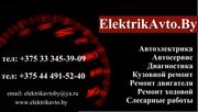 Амортизатор снять-установить в Минске
